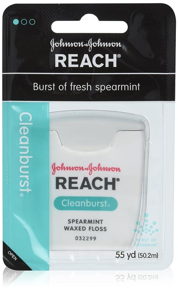 カップ代名詞銀J&J REACH リーチ/デンタルフロス 6個入り クリーンバースト ワックス スペアミント/55ヤード(50.3m)