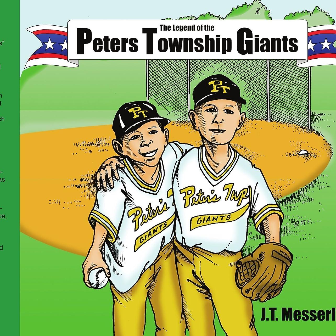 肉腫耐えられるThe Legend of the Peters Township Giants