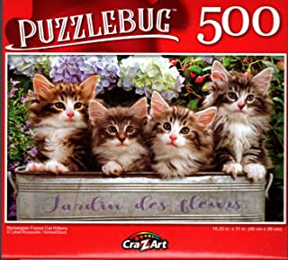 Norwegian Forest Cat Kittens - 500 Pieces Jigsaw Puzzle - p015