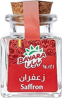 Bayara Saffron Glass Jar 1g