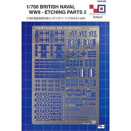 1/700 英国海軍 (WW2) 汎用 エッチング パーツ2(レーダー)