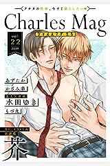 Charles Mag vol.22 -えろ- Charles Mag -えろ- (シャルルコミックス) Kindle版