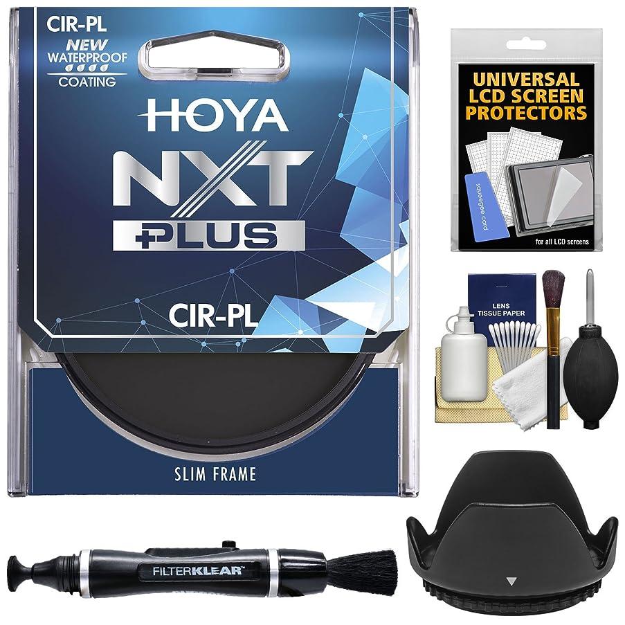 Hoya 58mm NXT Plus Circular Polarizer Slim Frame Glass Filter with Lens Hood + Cleaning Kit