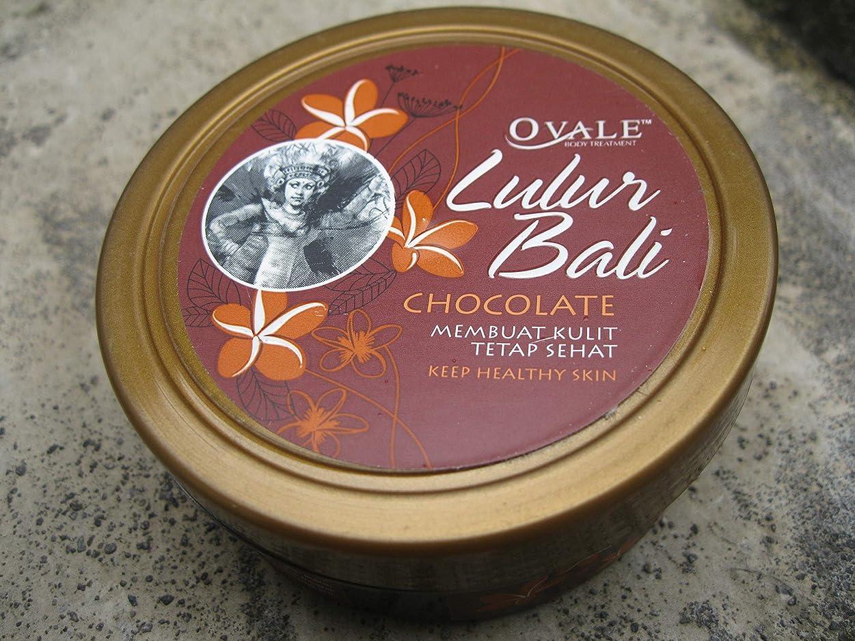 七面鳥農業受粉者Ovale ルルールバリボディtreatment-バリインドネシアの100グラム(チョコレート)