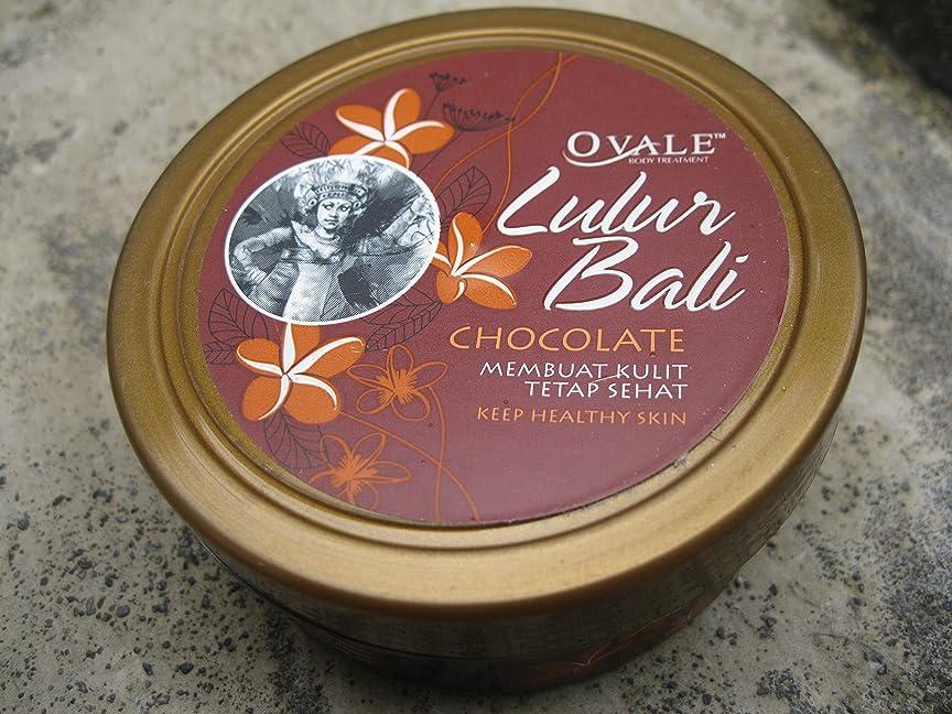 豊富な露おかしいOvale ルルールバリボディtreatment-バリインドネシアの100グラム(チョコレート)