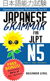 Japanese Grammar for JLPT N5: Master the Japanese Language Proficiency Test N5