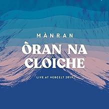 Oran na Cloiche: Live at Heb Celt 2019