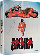 Akira: Movie - The 25th Anniversary Edition [Blu-ray]