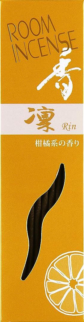 インド聖人裏切る玉初堂のお香 ルームインセンス 香 凜 スティック型 #5561