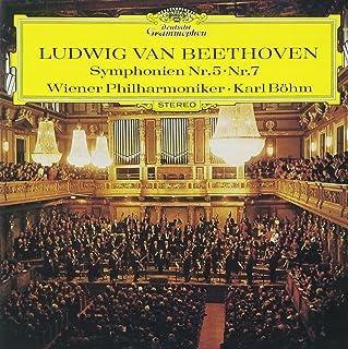 ベートーヴェン:交響曲第5番<運命>・第7番