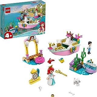 レゴ(LEGO) ディズニープリンセス アリエルの海の上の結婚式 43191