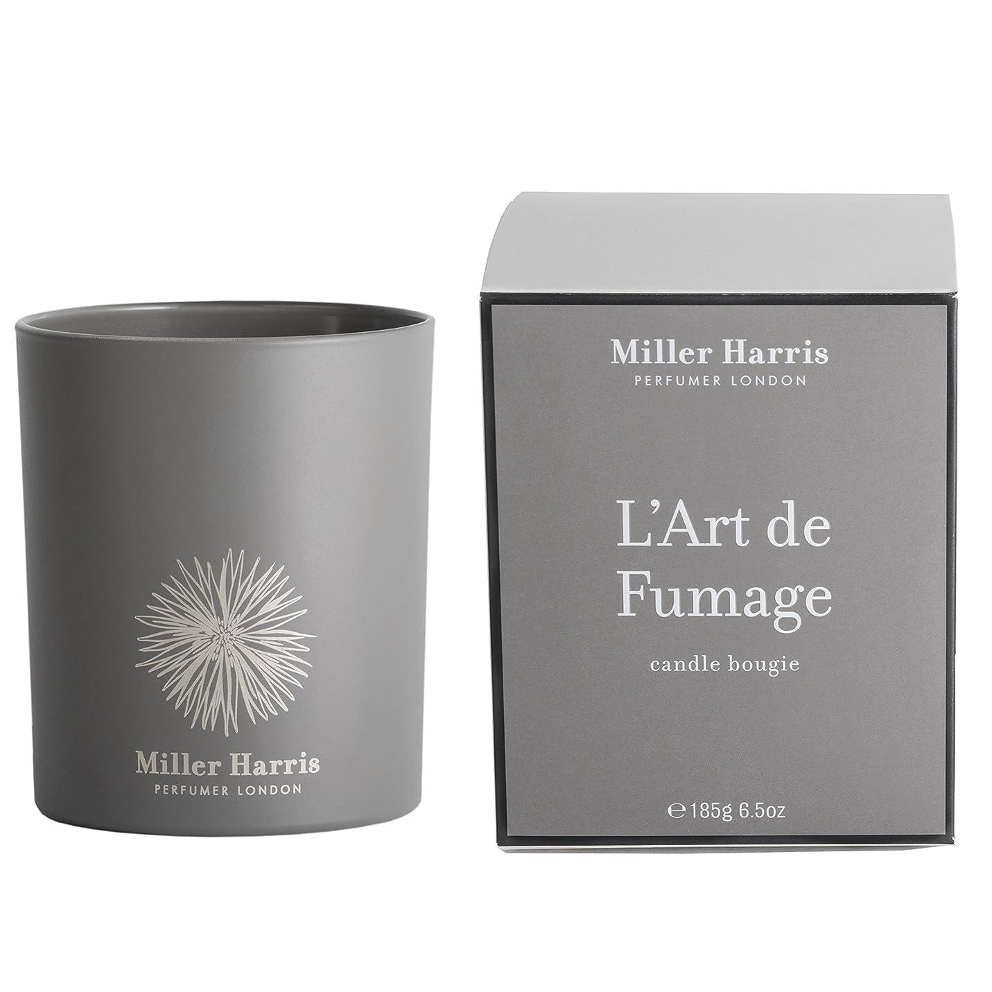 偏心バブル尊敬するミラーハリス Candle - L'Art De Fumage 185g/6.5oz並行輸入品