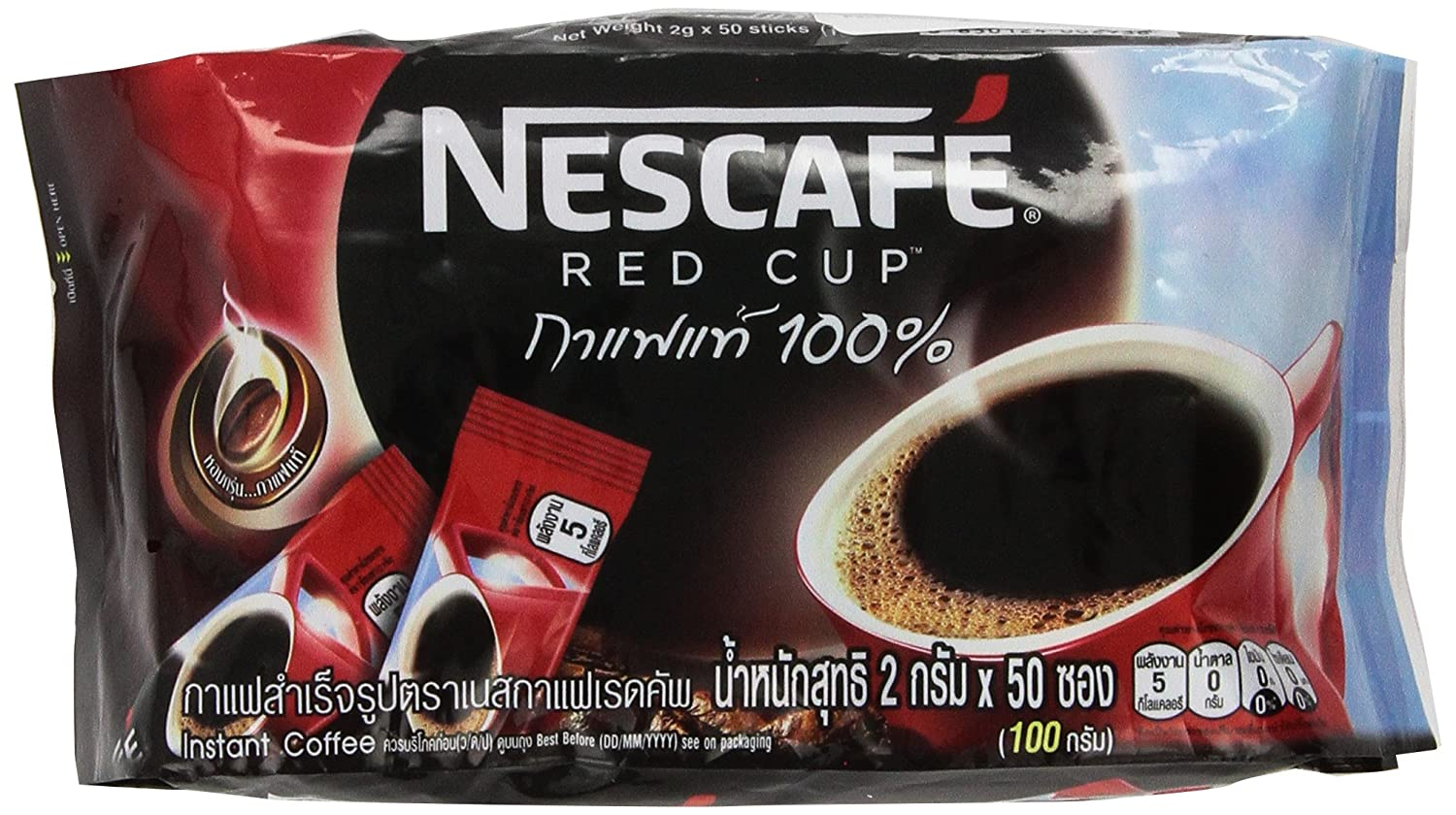 Nescafe New Free Shipping Red Cup Instant Rapid rise 2g. Coffee Pack 50ÂÂ