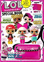 L.O.L. Surprise! SPECIAL BOOK (ブランドブック)