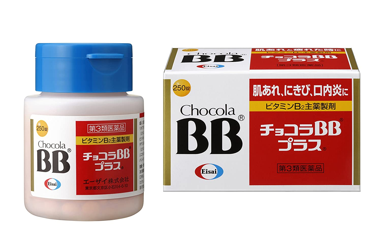 Chocala BB plus Vitamin B2 Inventory cleanup selling sale At the price canker pimples tablets sore 250