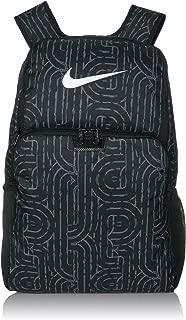 Nike Brasilia Xl Backpack - 9.0 All Over Print