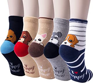 jeasona cat socks