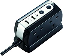 Masterplug SRGDU42PB USB Charging Surge Protected 2m Extension Lead Power Block with 4 Sockets