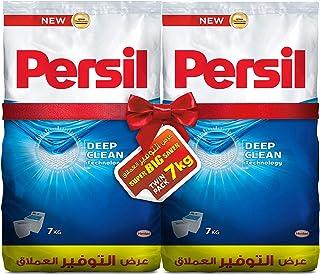 Persil High Foam Powder Detergent, 2 x 7 kg