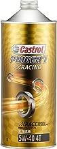 カストロール エンジンオイル POWER1 RACING 4T 5W-40 1L 二輪車4サイクルエンジン用全合成油 MA Castrol