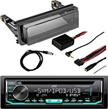 JVC KDR690S Radio USB AUX CD Player Receiver W/Cover - Bundle with Install Dash Kit + Handle Bar Control + Enrock Antenna for 98 2013 Harley Touring Flht Flhx Flhtc Motorcycle Bike