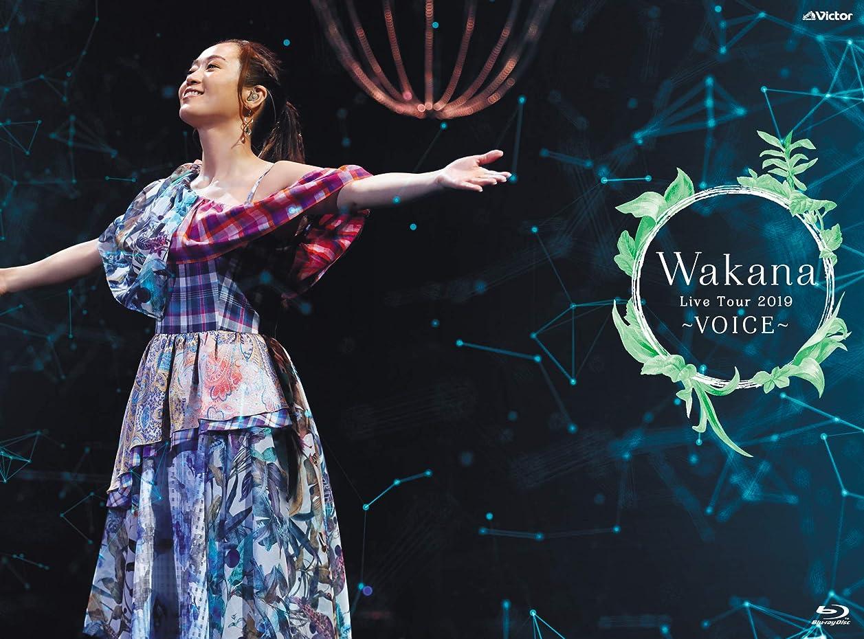 出身地ストリーム局Wakana Live Tour 2019 ~VOICE~ at 中野サンプラザ【初回限定盤】 [Blu-ray]