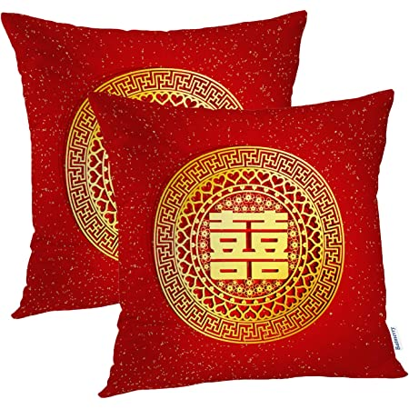 Amazon Com Queenie 2 Pcs Silky Decorative Embroidered Chinese Oriental Pillowcase Cushion Cover For Sofa Throw Pillow Case 16 X 16 Inch 40 X 40 Cm Chinese Character With Tassels Color Red Home Kitchen