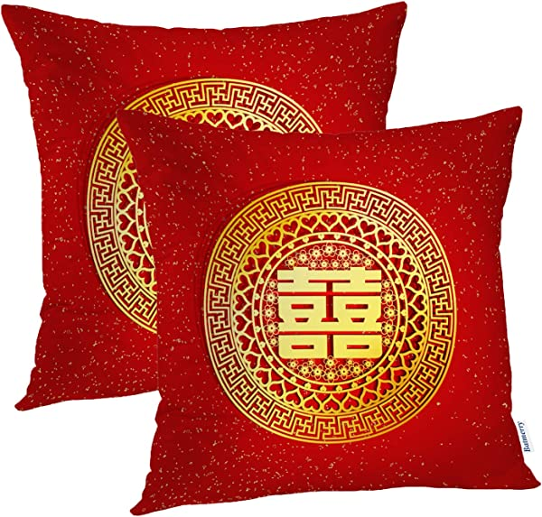 Batmerry Love Pillow Decorative Throw Pillow Covers 18x18 Inch Set Of 2 White Double Happiness Pattern Red Chinese Wedding Double Sided Square Pillow Cases Pillowcase Sofa Cushion