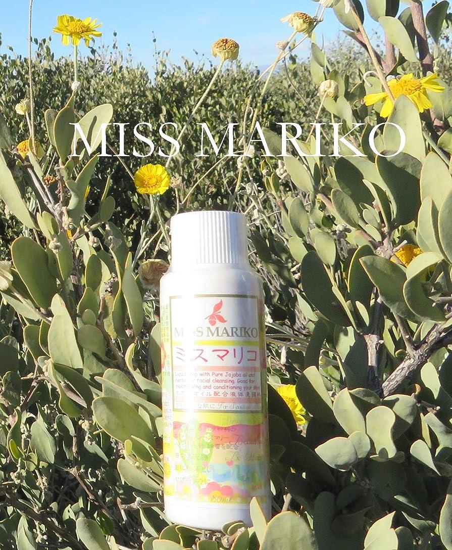 有名仕立て屋エンドテーブルミスマリコ MISS MARIKO 液体洗顔料