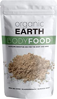 Organic Earth Irish Sea Moss Powder (8 Ounces) Sea Moss Supplement Helps Boost Your Immune System - Wildcrafted Irish Sea Moss Plus Bladderwrack And Burdock Root Powder - Natural Irish Moss Seaweed