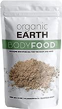 Organic Earth Body Cell Food (8 Ounces) Irish Sea Moss Bladderwrack Burdock Root Powder Wildcrafted Alkaline Supplement 70 Servings