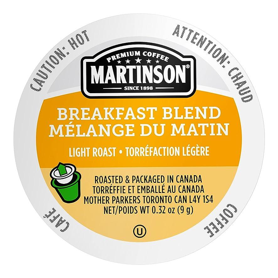 Martinson Single Serve Coffee Capsules, Breakfast Blend, 48 Count