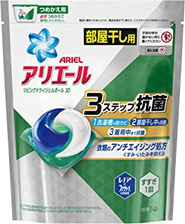 アリエール 洗濯洗剤 部屋干し用 リビングドライジェルボール3D 詰め替え 18個