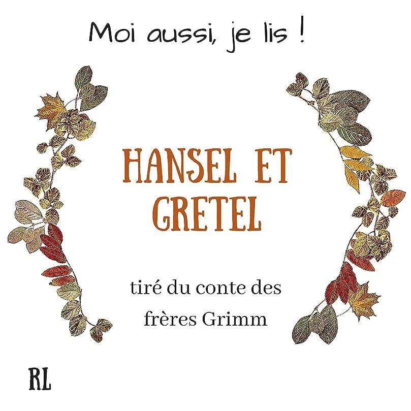 瀬戸際巨人違反Hansel et Gretel (French Edition)
