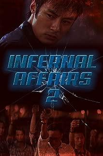Infernal Affairs II (English Subtitled)