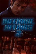 Infernal Affairs II (English Subtitled)