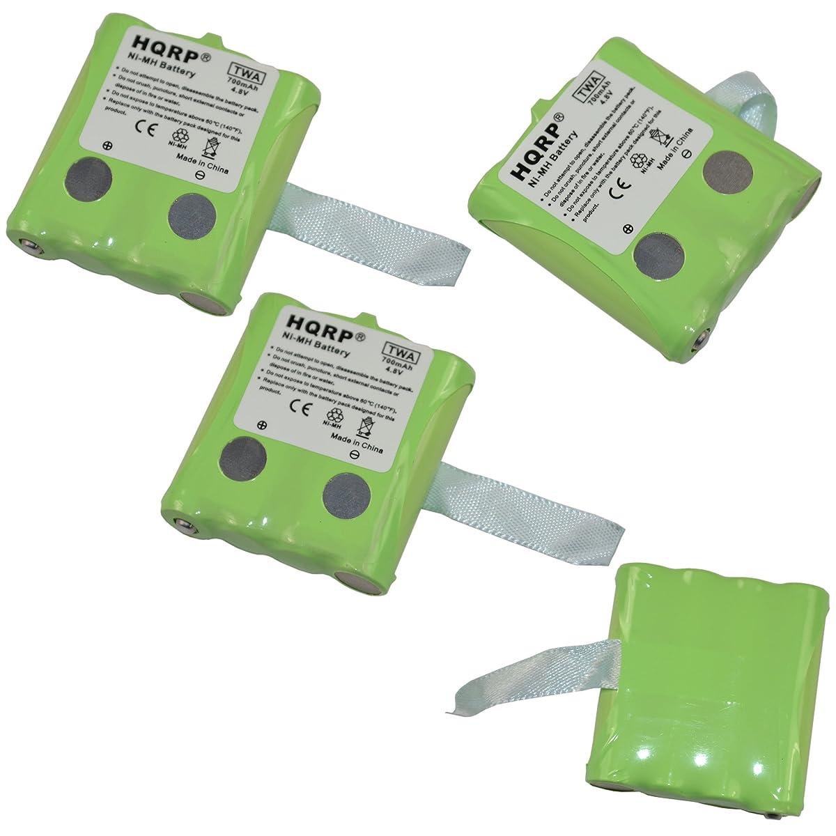 HQRP 4-Pack Battery for Midland BATT4R G223 G225 G226 G227 G300 G300M G500 GXT200 GXT250 GXT255 Two-Way Radio