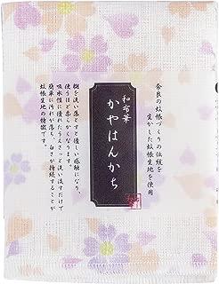 プレーリー ハンカチ 奈良県産蚊帳生地 和布華 かやはんかち 舞桜 30×26cm TYH-930