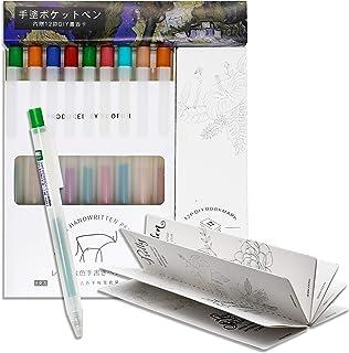 Colored Gel Ink Pens, 9 colors Retractable Gel Ink Pens with 12 DIY Bookmarks, 9 Pack Morandi Retro Color Drawing Pens, Fi...