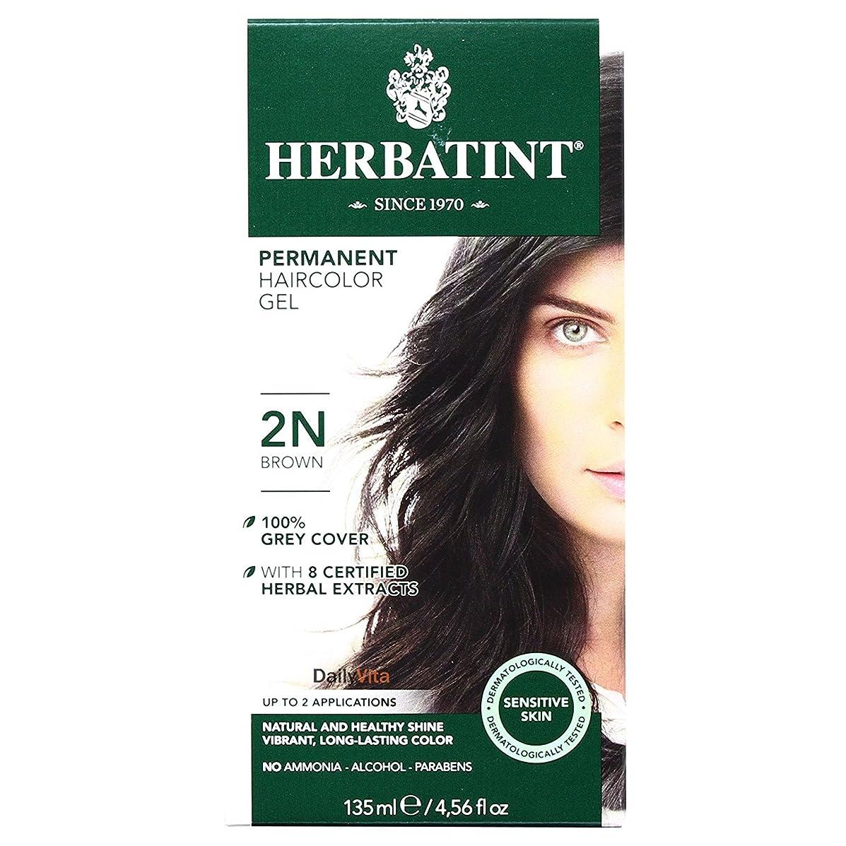 Herbatint Permanent Herbal Hair Color Gel, Brown, 2N, 2 pk