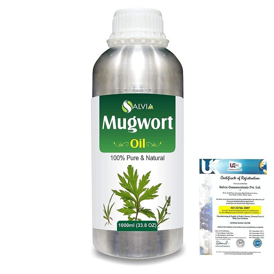 読者ぬいぐるみ食事を調理するMugwort (Artemisia vulgaris) 100% Natural Pure Essential Oil 1000ml/33.8fl.oz.