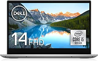 Dell モバイル2-in-1ノートパソコン Inspiron 14 5400 シルバー Win10/14FHD/Core i5-1035G1/8GB/256GB SSD MI554CA-ANLS