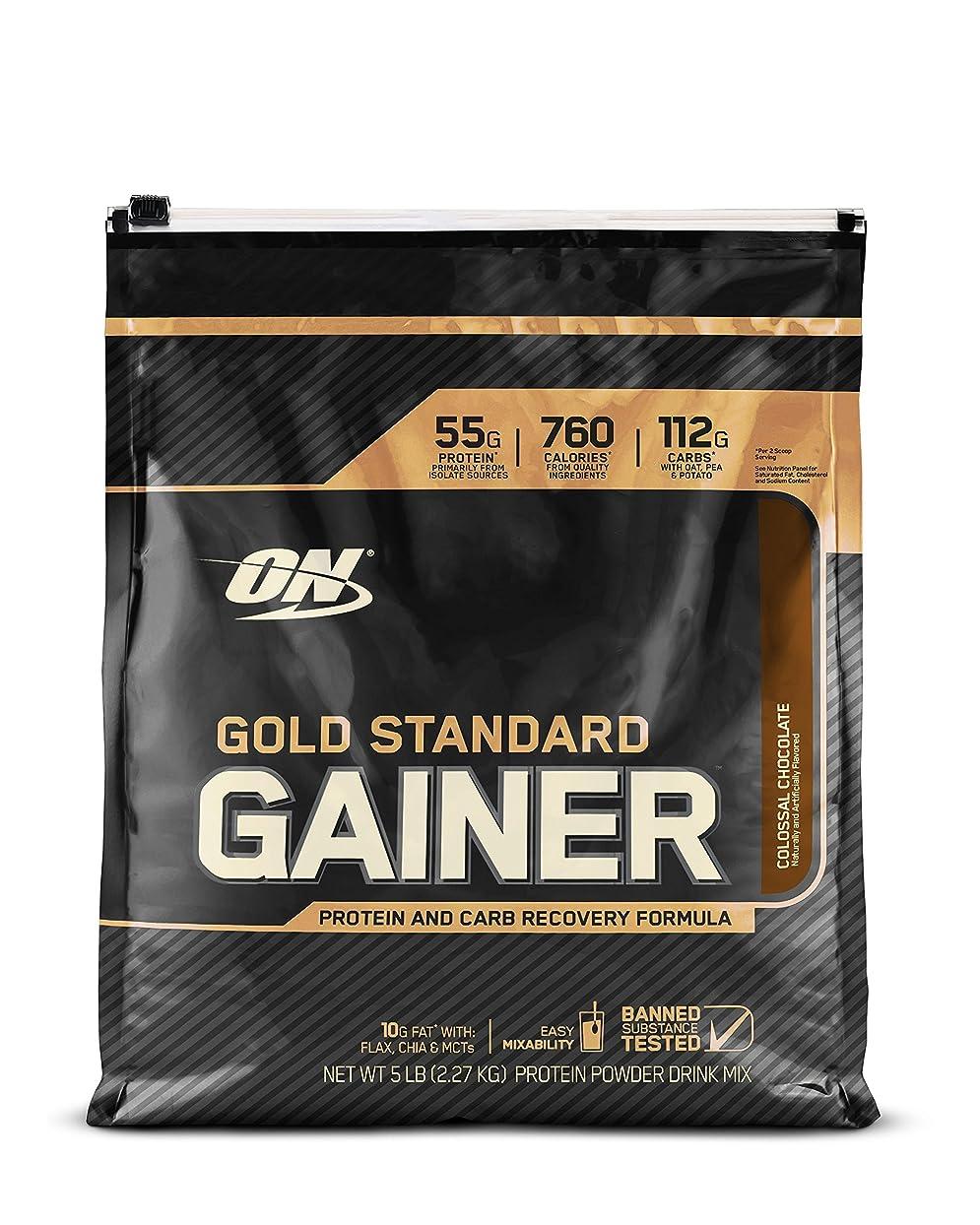 滞在かろうじてノベルティゴールドスタンダード ゲイナー 2.27kg チョコレート (Gold Standard Gainer 5LB Colossal Chocolate) [海外直送品] [並行輸入品]