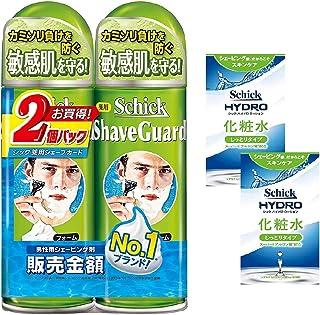 【Amazon.co.jp限定】 薬用シェーブガード ダブルパック Wパック カミソリ 髭剃り 男性 メンズ 緑 ひげそり シェービング かみそり おまけ付きダブルパック セット 200g×2