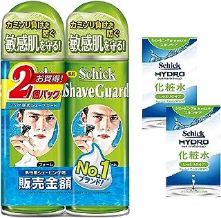 【Amazon.co.jp限定】 シック SCHICK 薬用シェーブガード ダブルパック Wパック カミソリ 髭剃り 男性 メンズ 緑 ひげそり シェービング かみそり おまけ付きダブルパック セット 200g×2