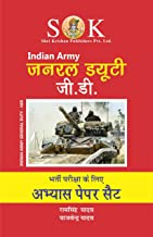 Amazon in: Ram Singh Yadav: Books
