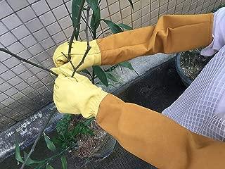 Durable Leather Rose Pruning Gardening Gloves Puncture Resistant Yard Work Gloves Pruning Gloves for Gardener Orchardist Farmer Owner Men Women HCT08-US (# L)