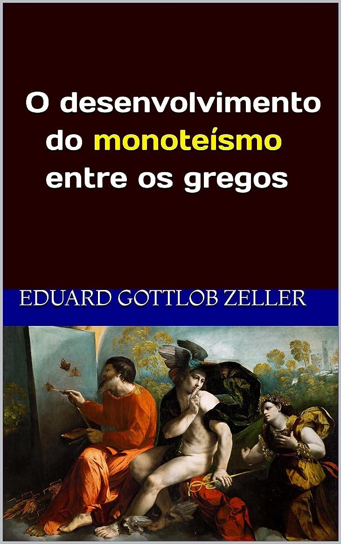 同行夜アーティキュレーションO desenvolvimento do monoteísmo entre os gregos: (tradu??o) (Portuguese Edition)
