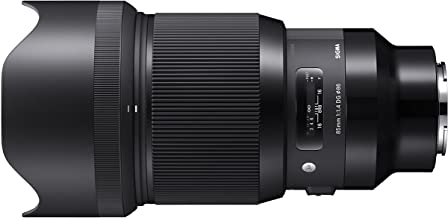 85mm F1.4 Art DG HSM for Sony E