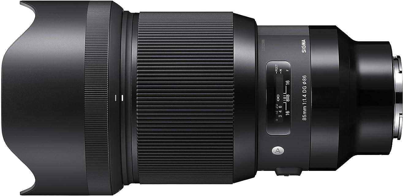 Objetivo Sigma 85mm f/1.4DG HSM Art/se